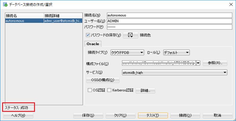 f:id:s-yokoyama:20180903193952p:plain