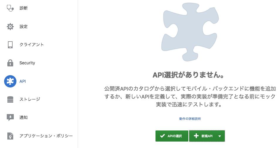 f:id:dhigashi:20181218154539p:plain