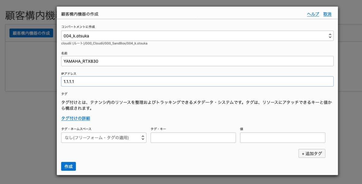 f:id:k_otsuka_atom:20190708134420p:plain