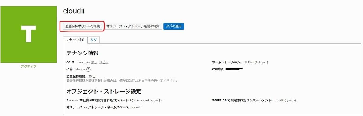 f:id:k-furusawa--g:20191203101601j:plain