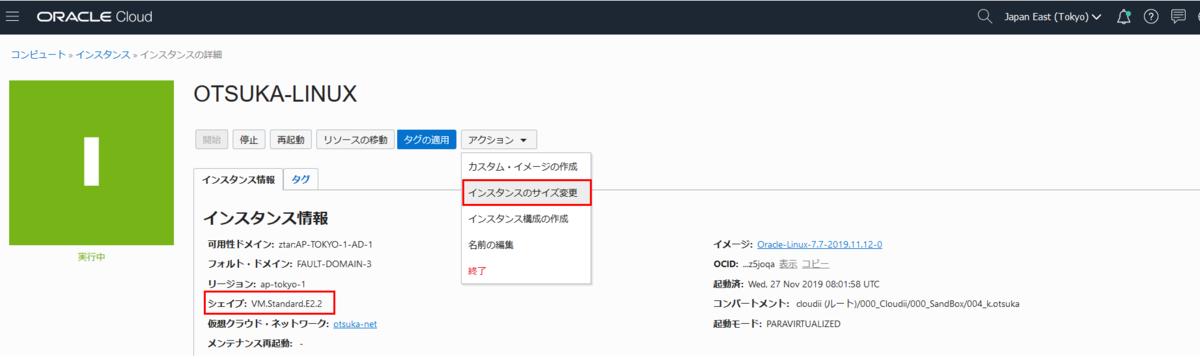 f:id:k_otsuka_atom:20200115144711p:plain