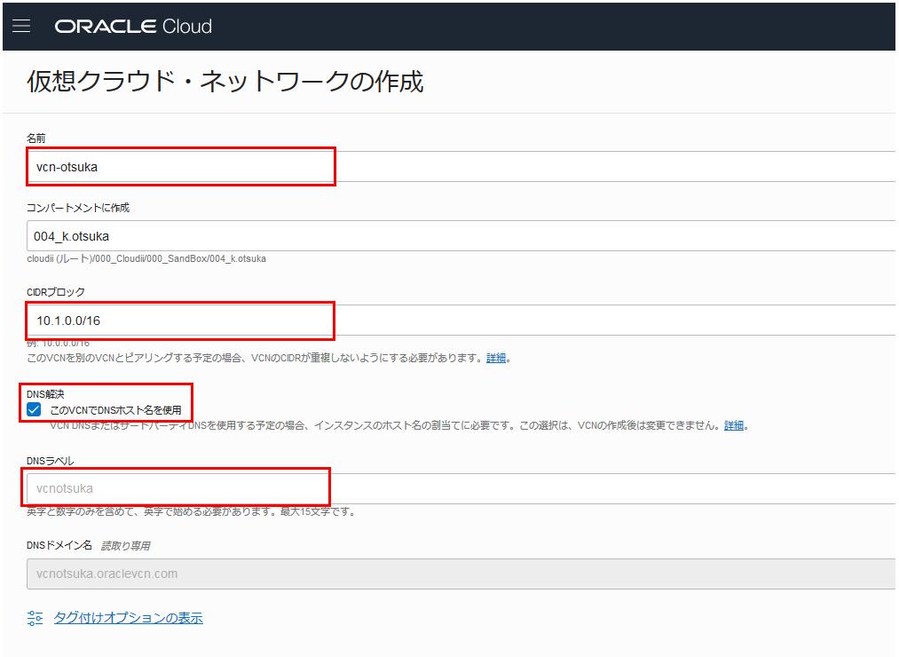 f:id:k_otsuka_atom:20200122152547p:plain