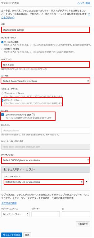 f:id:k_otsuka_atom:20200122161607p:plain