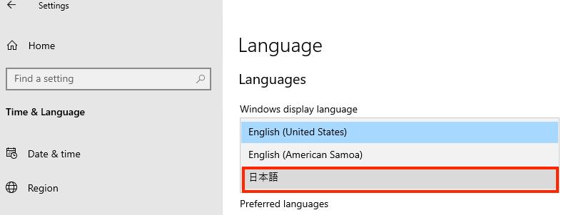 set Japanese