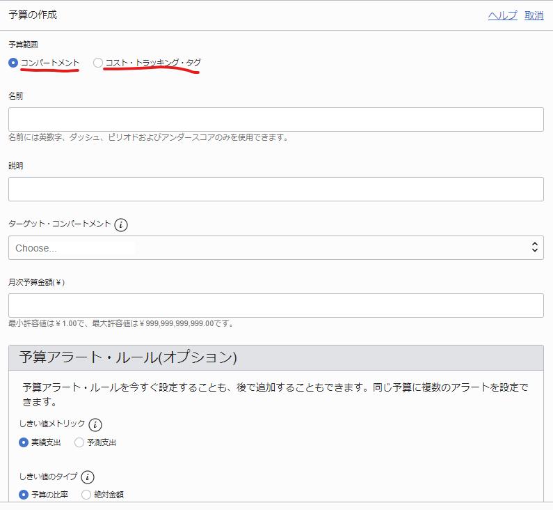f:id:k-furusawa--g:20200626143808p:plain