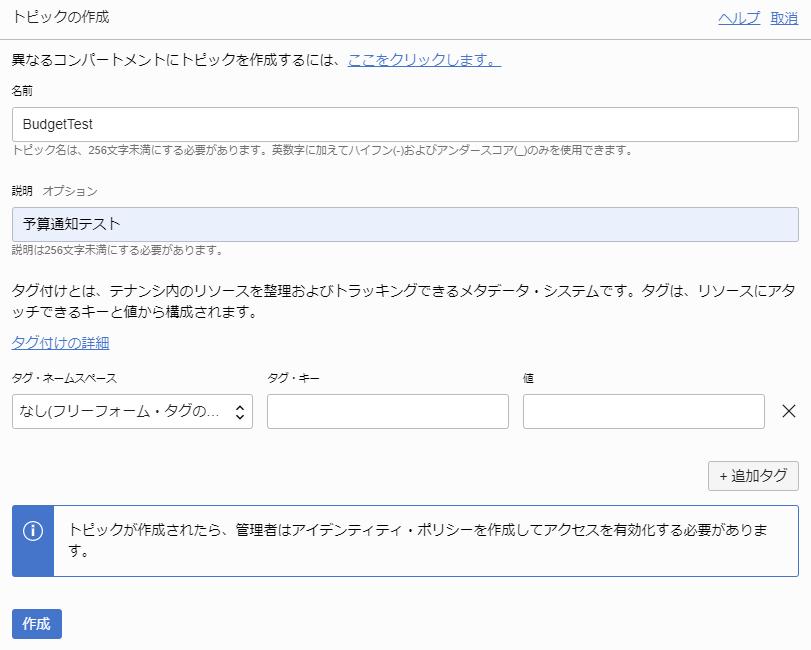 f:id:k-furusawa--g:20200706114411p:plain
