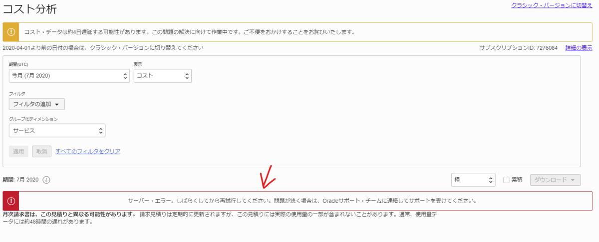 f:id:k-furusawa--g:20200730091238p:plain