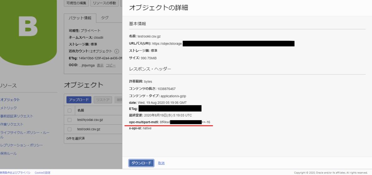 f:id:k-furusawa--g:20200820143231p:plain